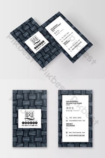 Carte de visite de marché de matériaux de construction de texture de relief en trois dimensions Modèle PSD