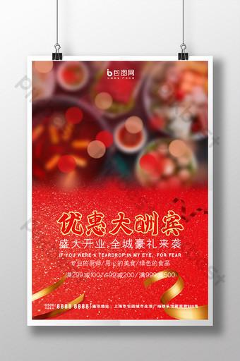 bahan makanan merah cina makanan poster buah dan sayur piring hot pot gourmet Templat PSD