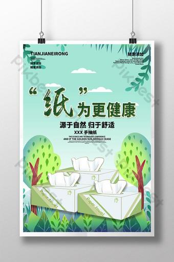 Ciel bleu nuages blancs arbres verts herbe papier affiches pour une meilleure santé Modèle PSD