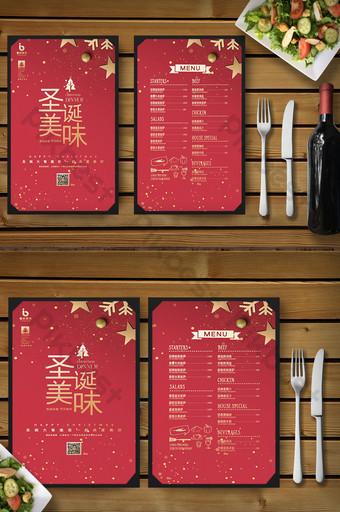 الذهب الأحمر الأنيق قالب تصميم قائمة عيد الميلاد لذيذ الراقية قالب AI
