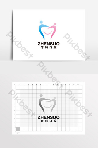 Dentiste Clinique Dentaire Oral Logo VI Modèle CDR