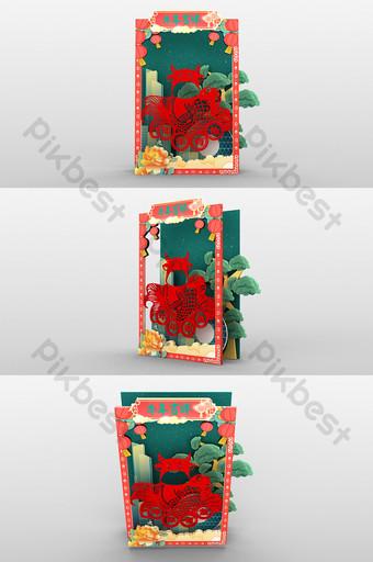 السنة الصينية الجديدة من الثور نمط قطع الورق جمال تشن guochao إطار الصورة مركز تسوق نقطة dp الديكور والنموذج قالب MAX