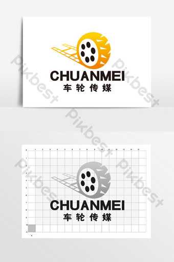 Tire Media Film TV Movie Logo VI Modelo CDR
