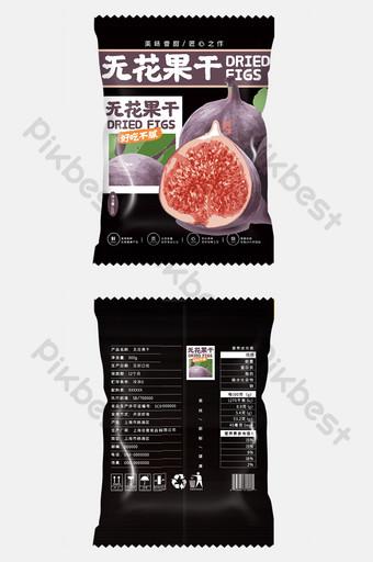 深色風格無花果食品小吃包裝設計 模板 PSD