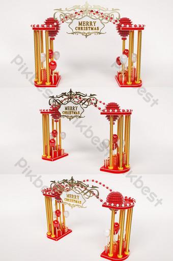 الأحمر والأصفر مركز التسوق عيد الميلاد الباب رئيس موضوع c4d تصميم meichen الديكور والنموذج قالب C4D