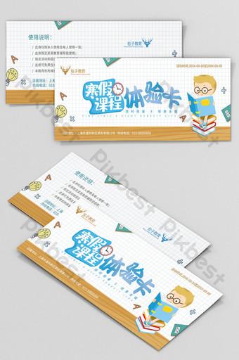 Carte de bon pour l'expérience de l'éducation des étudiants en vacances d'hiver de dessin animé simple Modèle PSD