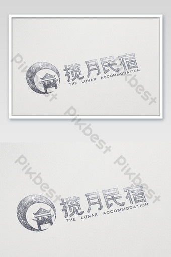 Seal effect logo mockup on white paper Template PSD