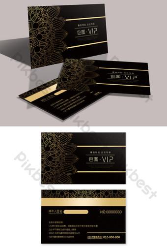 Simple motif d'estampage à chaud membre de la carte VIP du club haut de gamme en or noir de luxe Modèle PSD