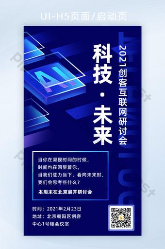 Tecnología Future Maker Internet H5 Evento Página Código QR Póster UI Modelo PSD