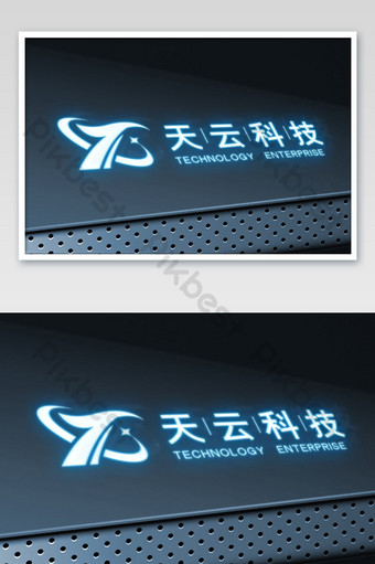 Maqueta de logotipo de sentido de tecnología brillante blanco sobre fondo de metal cepillado Modelo PSD