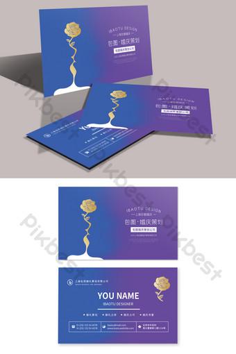conception de carte de visite de boutique de mariage dégradé bleu atmosphère simple Modèle PSD