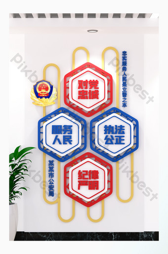 Elements of the police slogan office is loyal to party vertical version culture wall Decors & 3D Models Template CDR