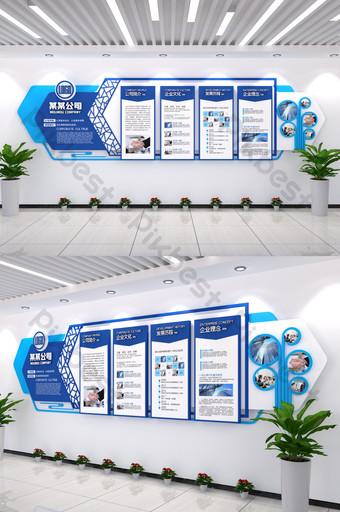 fond bleu image entreprise but matériel exposition créative mur de culture d'entreprise Décoration et modèle Modèle CDR