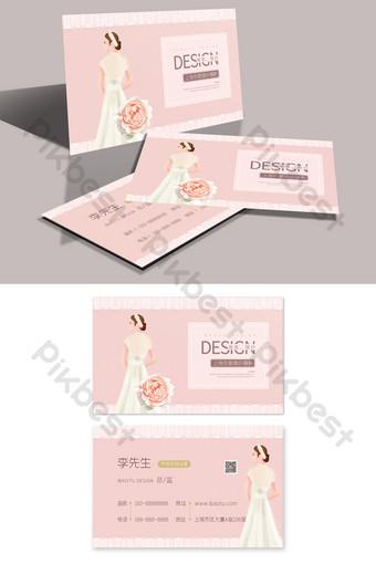 conception de carte de visite simple petite boutique de mariée blanche fraîche Modèle PSD