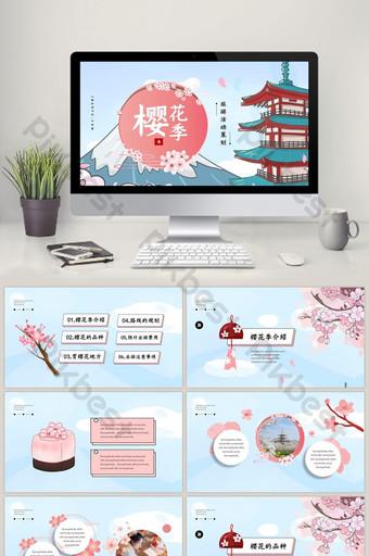 اليابانية الصغيرة الطازجة إزهار الكرز الموسم الربيع كتاب تخطيط السفر كتاب باور بوينت القالب PowerPoint قالب PPTX