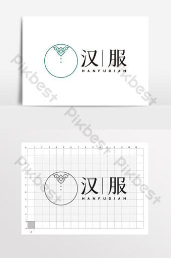 tienda de ropa hanfu logo clásico vi Modelo CDR