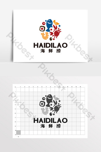 Seafood Food Stall Hot Pot Catering Logo VI Template CDR
