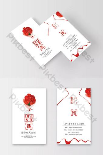 carte de visite de studio personnalisé privé de boutique de mariage de fleur rose peinte à la main Modèle PSD