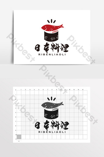 Estilo japonés Homestay Creative Day Food Restaurant Logo VI Modelo CDR