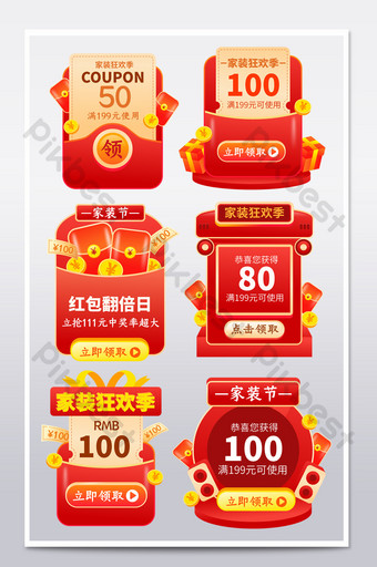 hand-drawn home decoration holiday spring boom screen live coupon pop-up window E-commerce Template AI