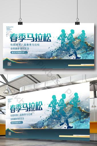 Green golden wind spring season marathon running sport propaganda showboard background Template PSD