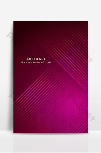 紫色紅色梯度線光影響簡單的大氣海報背景 背景 模板 PSD