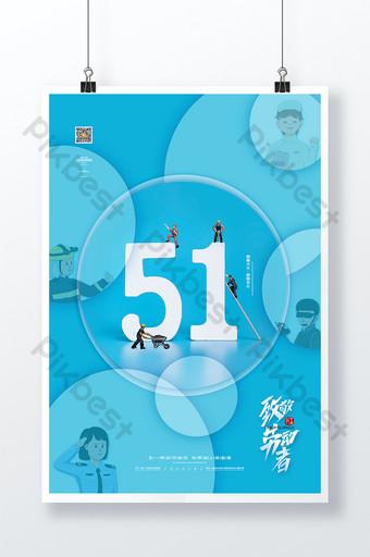 Homenagem do pagamento dos desenhos animados frescos ao cartaz do trabalhador de maio 1st cartaz do propaganda do dia do trabalho Modelo PSD