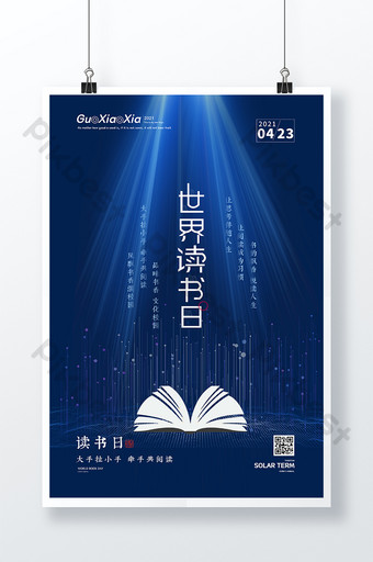 Creative  Sciences Book Sea World Reading Day Poster Template PSD
