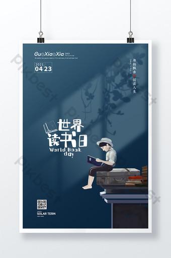 قراءة الإبداعية قوارض القمر كتاب ملصق ياباني قالب PSD