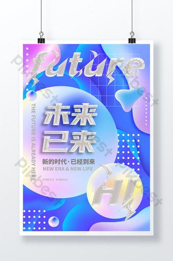 اللون الحامض التكنولوجيا المستقبلية الجو ملون متعدد الأشكال إنترنت مالي ملصق قالب PSD