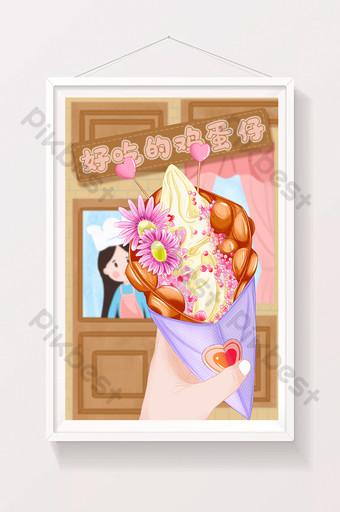 Dessin animé mignon illustration de carte de crème glacée aux œufs d'oeuf Illustration Modèle PSD