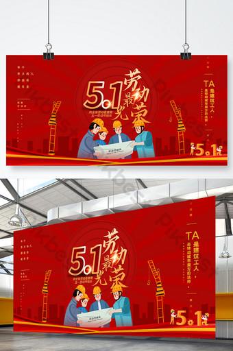 Vermelho atmosférico de maio 1º dia do trabalho Melhores trabalhadores da construção civil do resíduo Modelo PSD