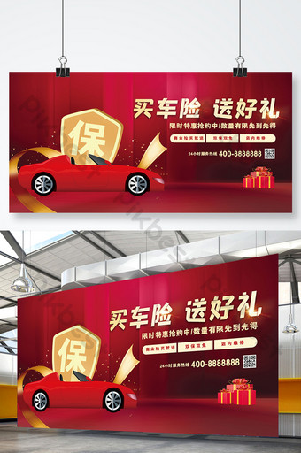 Red  to buy a car insurance send gift display Template PSD