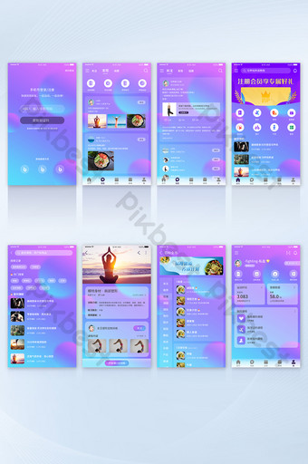 Full set of colored blur background APP mobile UI interface UI Template PSD