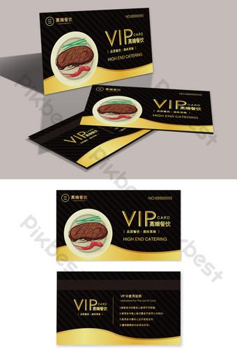 Black Gold Fashion  Simple Senior Restaurant VIP Card Design Template AI