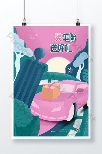 buy a car insurance to send gift creative poster Template PSD