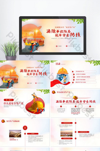 Learn 2021 Safety Production Month Promotion PPT Template PowerPoint Template PPTX