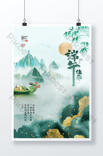 Chinese style gold dragon boat Dragon Boat Festival poster Template PSD