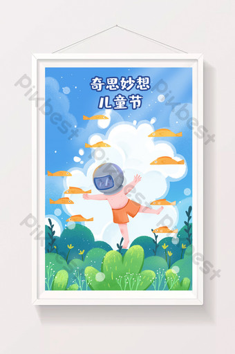 Children's Day Sea Square Tour Diving Bubble Small Fish Seaweed Plant Illustration Template PSD