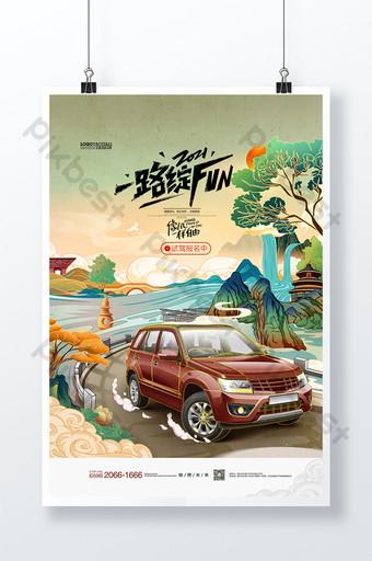 Ilustrasi Mobil Guoky SUV Off Road Kendaraan 4 S Toko Poster Mobil Templat PSD