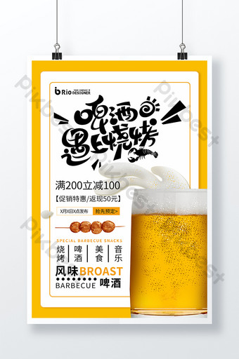 Beer Summer Barbecue Food Tool City Promotional Sea Template PSD