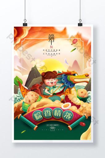 dragon boat festival draw talent scorpion poster Template PSD