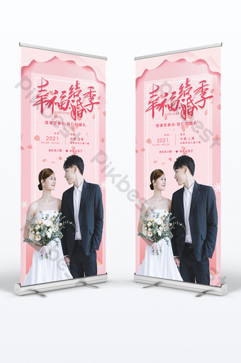 pink romantic happiness wedding season sign to x roll up standee easy Template PSD