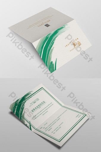 Simple Petite petite atmosphère fraîche Business Fashion Invitation Carte de voeux Modèle PSD
