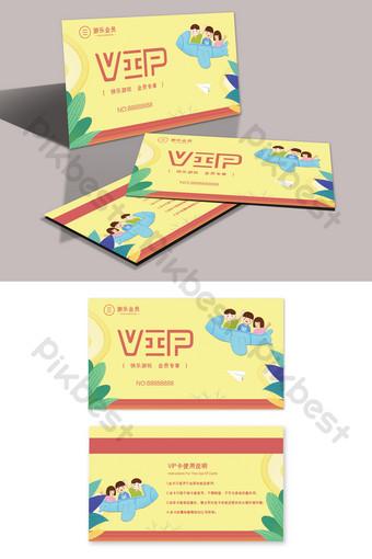 Simple Fashion Atmosphère Agrandissement de jeux Conception de cartes VIP Modèle AI