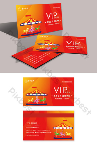 Modèle de conception de carte VIP de parc d'amusement de terrain de jeu Modèle AI