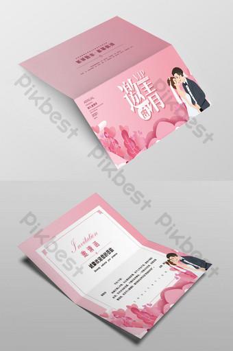 Moda cálida atmósfera amor simple amor invitación tarjeta diseño de plantillas Modelo AI