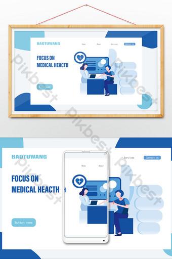 Web Page Flat Public Welfare Series Blood Donation Medical Insurance Illustration Template AI