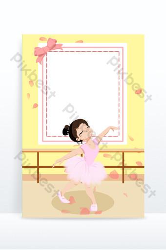 暑假舞蹈訓練芭蕾手拉的背景 背景 模板 PSD