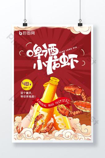 Red Summer Beer Crayfish Restaurant Promosi Poster Makanan Templat PSD